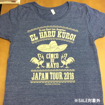 EL HARU KUROI JAPAN TOUR 2016 Tee (Women's)